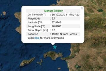 Σεισμός στη Σάμο: Κουνήθηκε όλη η Ελλάδα