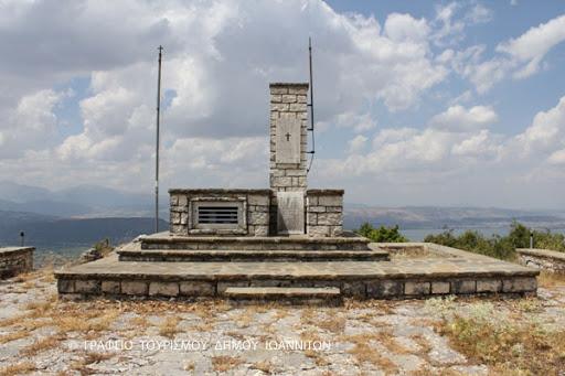 H «Ενότητα Πολιτών Νέα Γιάννενα» για τον βανδαλισμό στο μνημείο Μαβίλη
