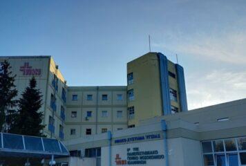 Έφτασαν στο Πανεπιστημιακό Νοσοκομείο Ιωαννίνων τα εμβόλια κατά του κορονοϊού