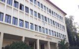 Σαν Σήμερα το 1994: Μακελειό στα Δικαστήρια Ιωαννίνων με 2 νεκρούς