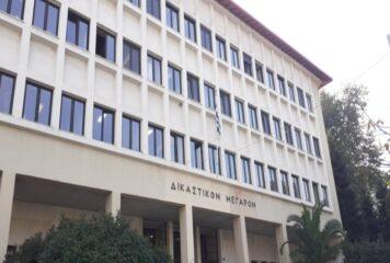 Rapid Test στα δικαστήρια Ιωαννίνων: Ποιοι μπορούν να κάνουν