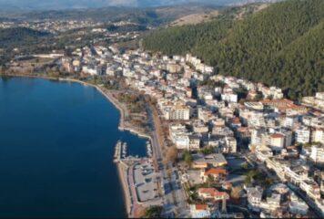 Ηγουμενίτσα: Η λειτουργία του Δήμου στο πλαίσιο λήψης προληπτικών μέτρων