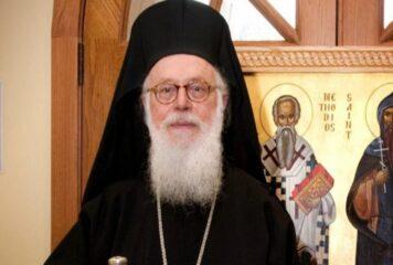 Θετικός στον κορονοϊό ο Αρχιεπίσκοπος Αλβανίας Αναστάσιος – Μεταφέρεται στην Αθήνα με C-130