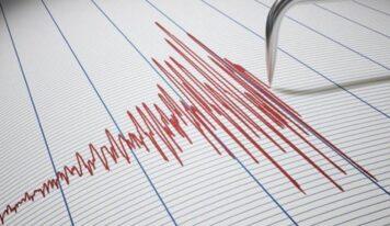 Ανεπαίσθητη σεισμική δόνηση τα ξημερώματα στα Γιάννενα