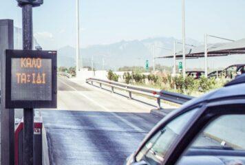 Νέα μειωμένα διόδια στον αυτοκινητόδρομο Αντιρρίου-Ιωαννίνων από αύριο Πρωτοχρονιά