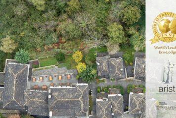 Το Aristi Mountain Resort για τρίτη φορά στην κορυφή του κόσμου ως  World's Leading Eco-Lodge