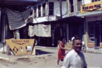 Νοσταλγικές εικόνες: Βίντεο από τα Γιάννενα το 1964