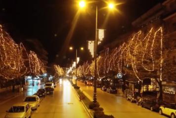 Δείτε ΕΔΩ live τη φωταγώγηση του δέντρου στην πλατεία των Ιωαννίνων