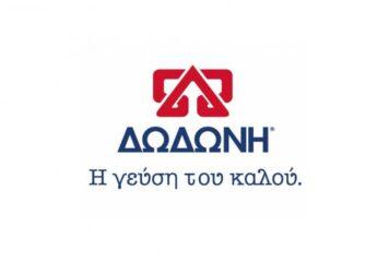 Η «ΔΩΔΩΝΗ» ενισχύει το Πανεπιστημιακό Νοσοκομείο Ιωαννίνων