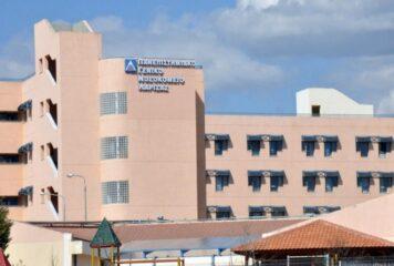 Ο Αρτινός τραυματιοφορέας που κάνει απεργία πείνας στο Νοσοκομείο Λάρισας