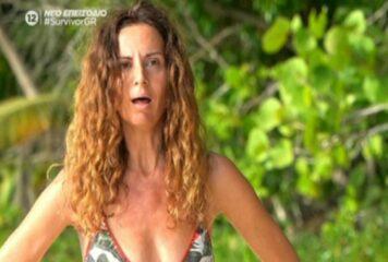 Αγγελική Λάμπρη: Όσα δεν ξέρεις για την Γιαννιώτισσα παίκτρια του Survivor