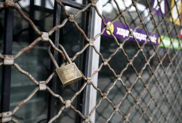 Οι ενίσχυσεις για τις επιχειρήσεις που παραμένουν κλειστές