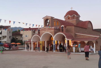 Ιωάννινα: Εκκλησιασμός με… τηλεφωνική κράτηση θέσης τα Θεοφάνεια