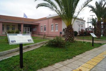 Δήμος Ζίτσας: Κρούσματα κορονοϊού σε υπαλλήλους του Δήμου – Τι αναφέρει η ανακοίνωση