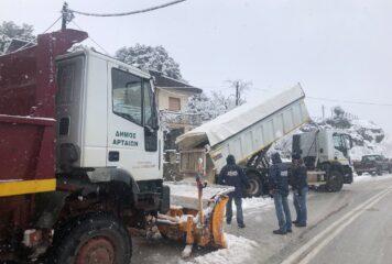 Άρτα: Κλειστά όλα τα σχολεία στο Δήμο