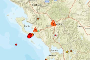 ΤΩΡΑ: Σεισμός στη Θεσπρωτία
