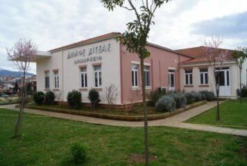 Δήμος Ζίτσας: Απαγόρευση κυκλοφορίας από τις 6 το απόγευμα – Τι άλλο ισχύει