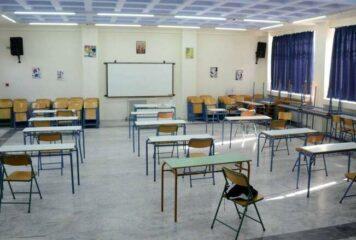 Ανοιχτά αύριο τα σχολεία στο Δήμο Ιωαννιτών