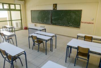 Κλείνει τμήμα σε σχολείο των Ιωαννίνων λόγω Covid