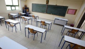 Πόσα θετικά κρούσματα μαθητών και εκπαιδευτικών έχει η Ήπειρος