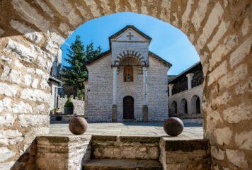 Ο Θρησκευτικός Τουρισμός ως μοχλός ανάπτυξης στη διασυνοριακή περιοχή Ελλάδας και Αλβανίας, με τη συμμετοχή της Περιφέρειας Ηπείρου