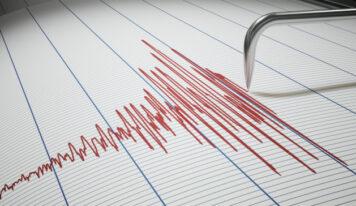 Σεισμός τώρα αισθητός στα Γιάννενα