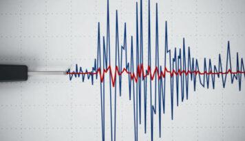 Αισθητός σεισμός στα Γιάννενα