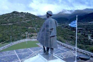 «Ξεμπλοκάρει» η δημιουργία ιστορικού πάρκου στο Καλπάκι