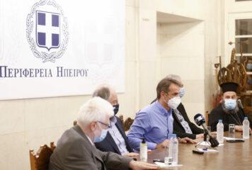 Γιάννενα: Τι ζήτησε ο Μητσοτάκης από τον Μηροπολίτη Μάξιμο