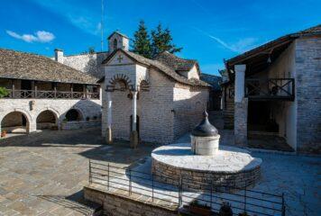 Οι βασικοί στόχοι του έργου PROSFORA με τίτλο: Προσκυνήματα και Προσκυνηματικές περιηγήσεις στην Ελλάδα και την Αλβανία