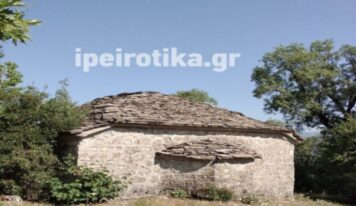 Το χωριό των Ιωαννίνων που «εξαφανίστηκε» από την πανώλη