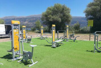 Γιάννενα: Αυτό είναι το πρώτο υπαίθριο αθλητικό πάρκο της πόλης