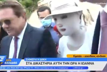 Συγκλονίζει: Η πρώτη δημόσια εμφάνιση της Ιωάννας μετά την επίθεση με βιτριόλι (vid)