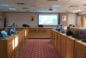Ψηφιακή ελεγχόμενη στάθμευση στην Άρτα – 620 θέσεις στάθμευσης στο κέντρο της πόλης
