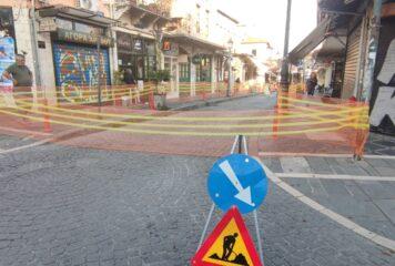 Γιάννενα: Ξεκίνησαν οι εργασίες στην οδό Ανεξαρτησίας για το Open Mall