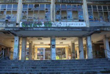 Οριστικά στο Δήμο Ιωαννιτών το κτίριο του παλιού Πανεπιστημίου