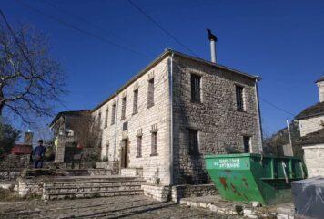 Λιγκιάδες: Το παλιό σχολείο γίνεται σύγχρονο πολιτιστικό κέντρο
