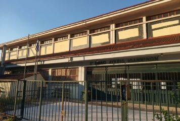 Γιάννενα: Η ανακοίνωση του Δήμου για τα σχολεία – Ξεκινά η νέα χρονιά