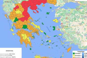 Ο χάρτης κορονοϊού στην Ήπειρο