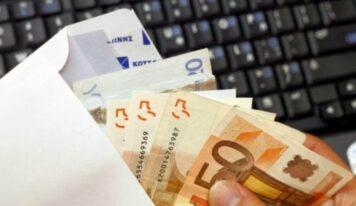 Γιάννενα: Ήθελε να πουλήσει το αυτοκίνητό του και τελικά έχασε και 5.000 ευρώ