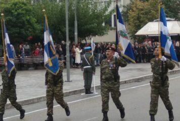 Γιάννενα: Κανονικά θα γίνει φέτος η παρέλαση για την 28η Οκτωβρίου
