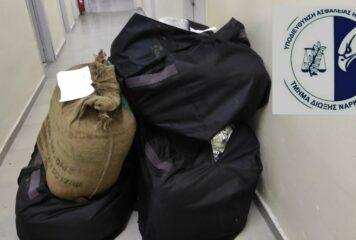 Πρέβεζα: Η ανακάλυψη 256 κιλών ναρκωτικών έφερε στο φως κρυμμένες βαλίτσες σε θάμνους παραλίας
