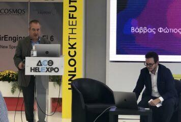 Ο Δήμος Ιωαννιτών στην Beyond 4.0, τη σημαντικότερη διεθνή έκθεση για τη Βιομηχανία στη ΝΑ Ευρώπη